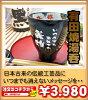 【名入れ】プレゼントや贈り物!名入れ陶器湯呑焼酎グラスにも!「有田焼」