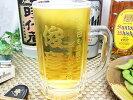 ★ビールジョッキ名入れ、メッセージ彫刻OK★ギフト、プレゼントに最適★世界にひとつのマイジョッキ