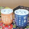 【湯呑ペアセット】湯のみ有田焼陶器贈り物に!名入れ彫刻無料指定日配送
