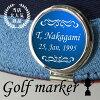 【送料無料】ゴルフマーカー名入れ彫刻無料プレゼントやギフトにもピッタリギフトBOX付き