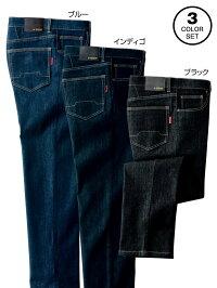 ブルー・インディゴ・ブラックの同サイズ3色組