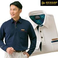 DUNLOP/ダンロップモータースポーツ/デザインポロシャツ/同サイズ2色組