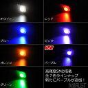 【保証付】LED 特殊形状 純正交換用 レクサス IS-F ※USE20 グローブボックス照明 イルミネーション 高輝度 SMD 1連 1個価格 全7色から選択可【自動車用】【エムトラ】 3
