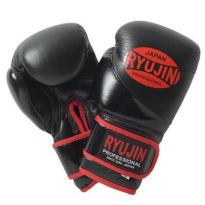 RYUJIN 本革 ボクシンググローブ(マジックテープ式)//リュウジン ボクシング スパーリンググローブ キックボクシング 送料無料