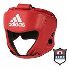 adidasヘッドギア国際アマチュアボクシング連盟AIBA公認ヘッドギア//アディダスボクシングヘッドガード大会規定