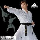 adidas空手衣アディライトWKF公認世界最軽量モデル//アディダス空手着伝統空手組手karate世界空手連盟全日本空手道連盟送料無料