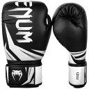 VENUM ボクシング グローブ CHALLENGER 3.0 (ブラック×ホワイト) //スパーリンググローブ ボクシング キックボクシング フィットネス ボクササイズ 送料無料