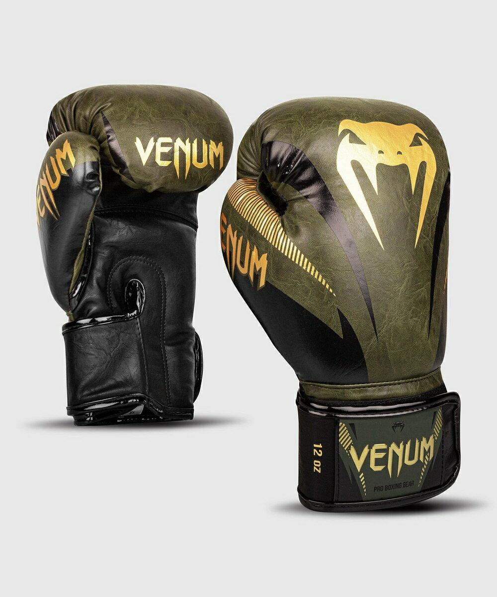 VENUM ボクシンググローブ IMPACT BOXING GLOVES (カーキ×ゴールド) //スパーリンググローブ ボクシング キックボクシング ボクササイズ 送料無料