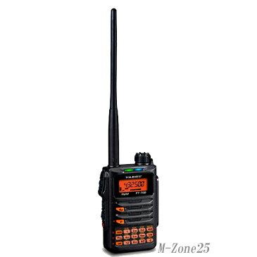 【即納】FT-70D 【WIRES-X接続機能を追加した最新版にアップデート済み】 八重洲無線 C4FM/FM 144/430MHz デュアルバンドデジタルトランシーバー アマチュア無線機 YAESU ヤエス FT70D