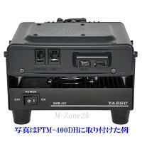 モービルトランシーバー用デスクトップ型クーリングファンSMB-201
