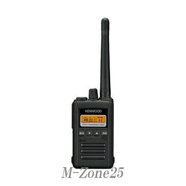 【送料無料】TPZ-D553SCH ケンウッド ハイパワー デジタルトランシーバー(資格不要・登録局) TPZD553SCH KENWOOD