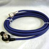 5D6MR 第一電波工業(ダイヤモンド) モービル用 5D-2V ケーブルセット