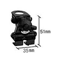 RS-520 コメット トランク・ハッチバック用基台 RS520