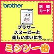 ブラザー 刺しゅうカード / スヌーピーと楽しいまいにち / ECD083
