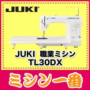 【5年保証】【新商品】JUKI職業用ミシンシュプール ボタンホール器一式付自動糸通し付きで使い...