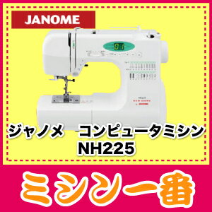 ジャノメ コンピュータミシン NH22...