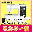【5年保証】【新発売】JUKI 最新 コンピュータミシン カロス 今だけワイドテーブル/フットコン...