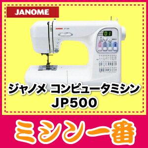 ジャノメコンピュータミシンJP500フットコントロー...