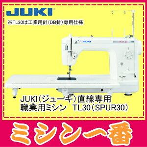 【新製品】JUKI ジューキ 職業用ミシン TL30 / TL-30 シュプール (TL-25…