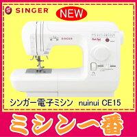 【送料無料】シンガー電子ミシンnuinuiCE-15
