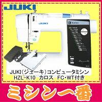 JUKIコンピュータHZL-K10