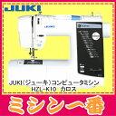 【ポイント3倍】JUKI ジューキ コンピュータミシン HZL-K10...