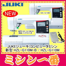 JUKIHZL-G110M