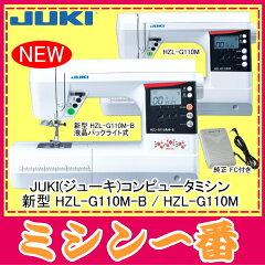 【最新型】【5年保証】HZL-G100に自動糸調子機能がプラス!新発売プレミアムモデル!さらに純正...