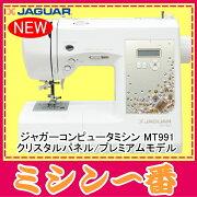 ジャガー コンピュータ