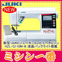 JUKIHZL-G110MB