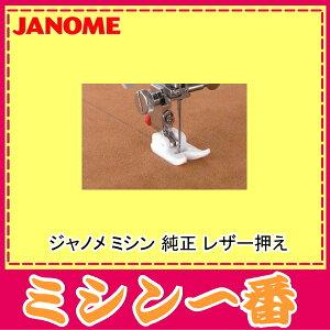 クーポン ジャノメ