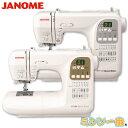 【少量入荷】ジャノメ コンピュータミシン MP710MSE / JP710MSE / JP510MS ...