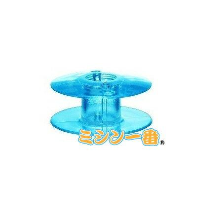 シンガー QT900ETB専用ボビン