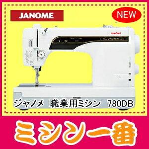 クーポン ジャノメ コンピューター