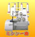 【送料無料・代引手数料無料 SL-432DX】TOYOTAロックミシンSL432DX(2本針4本糸ロックミシン)...