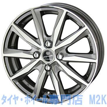 早割 18年製 国産 スタッドレスタイヤ YOKOHAMA ヨコハマ アイスガード 5 プラス IG50+ 155/65R13 13インチ スマック バサルト ENKEI