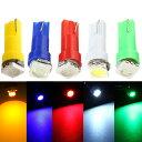 選べる カラー バルブ LED ...
