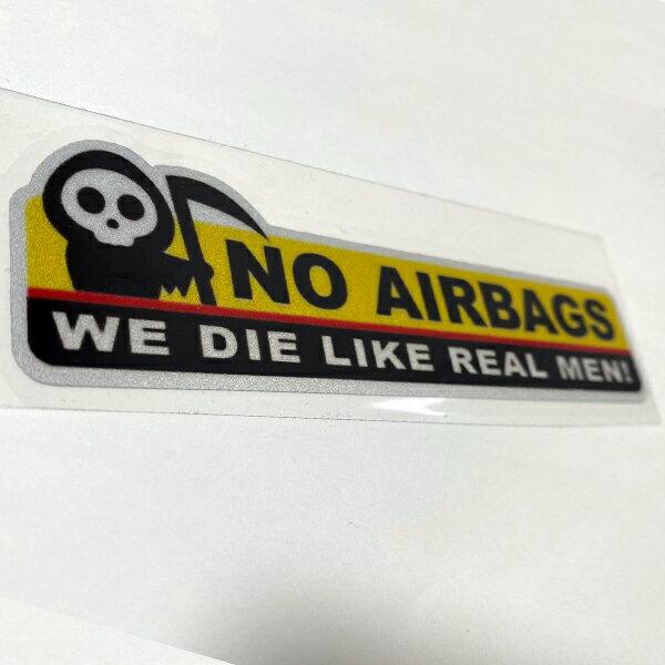 jdm usmd 漢 ステッカー 1枚 ノー エアバック NO AIRBAGS パロディ ジョーク スタンス ヘラフラ トラック イタズラ ドリフト 送料無料画像