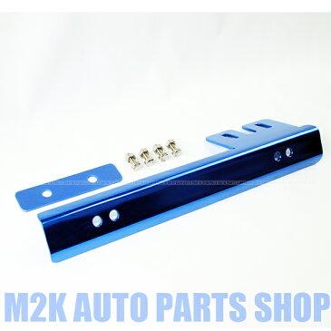 選べるカラー JDM ナンバープレート 移設 KIT License Plate Relocator USDM ヘラフラ スタンス レッド ブルー パープル グリーン ゴールド ブラック 送料無料