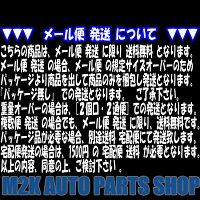 国産KYO-EI盗難防止ブルロックメッキナット16個M12P1.5P1.2519HEX21HEX16本set送料無料