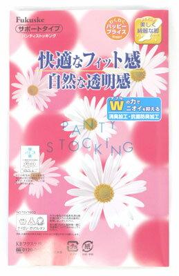 【パンスト 白】6足組 Fukuske看護婦さんのストッキング サポートタイプ ナースパンスト 白パンスト 看護婦パンスト レディース