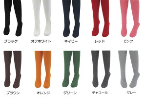 【タイツ子供】シンプル厚手ニットタイツ足付き日本製4サイズ全10色
