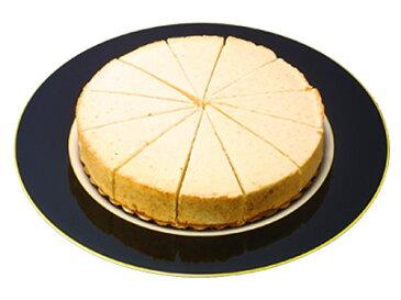 【送料無料!】濃厚ニューヨークチーズケーキプレーン910g【ホールケーキ・カット済み・誕生日・イベント・送料込み】