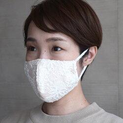 【ご予約商品】ma-maオリジナルレース立体マスク