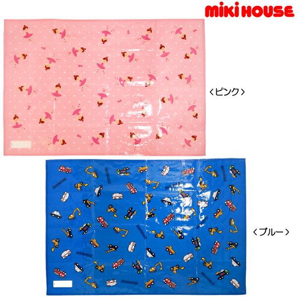 【セール50%OFF】【メール便OK】【MIKIHOUSEミキハウス】リーナ&車◇レジャーシートミキハウス