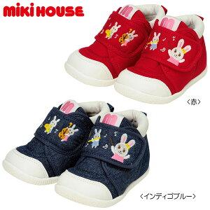 【セール30%OFF】【箱無し】【メール便不可】【MIKIHOUSE ミキハウス】うさこ音楽隊♪セカンドベビーシューズ(13cm-16cm)【靴 セカンドシューズ】