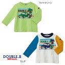 【メール便OK】【DOUBLE B ダブルビー】長袖Tシャツ(110cm-140cm)ミキハウス