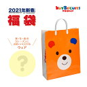 【HOT BISCUITS ホットビスケッツ】2021年新春福袋1万円(80cm-120cm)fuku-ミキハウス