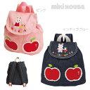 【セール30%OFF】【メール便OK】【MIKIHOUSE ミキハウス】うさこ&りんご♪デニムベビーリュック