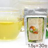 黄金(くがに)うっちん茶45g(1.5g×30包)